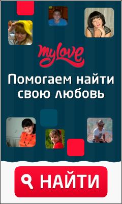 Татарский сайт знакомств